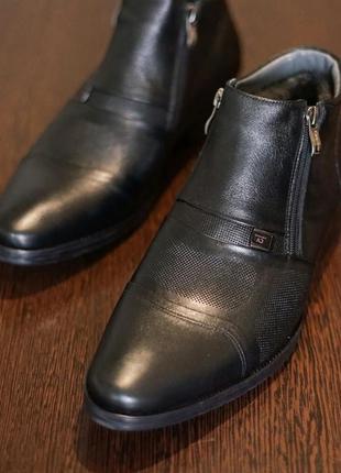 Мужские классические зимние ботинки cevivo на змейке