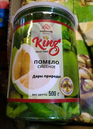 Помело сушеное King 500г в банке зеленый