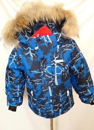 Мембранная зимняя куртка синяя 104 110, 116, 122 рост.