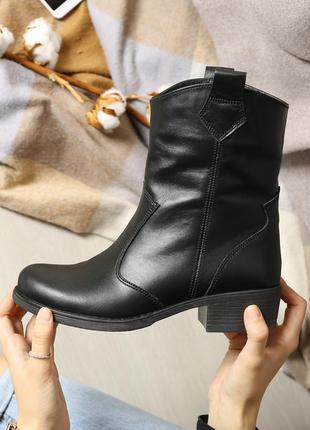 Кожаные демисезонные ботинки с широким голенищем казаки