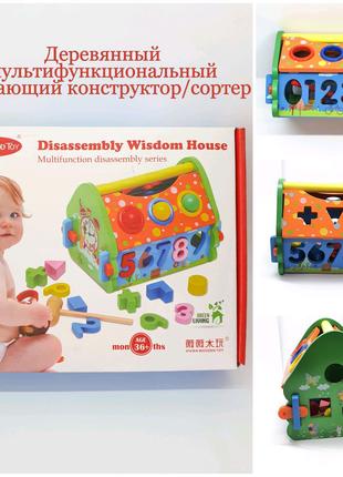 Развивающая игрушка, деревянный конструктор, сортер, обучающая