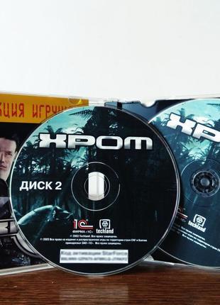 Лицензия Хром / Chrome (2CD) | Диск для ПК/PC