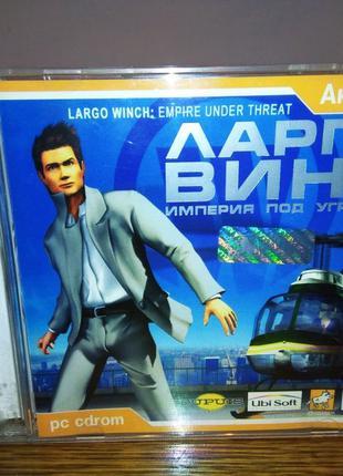 Ubisoft Ларго Винч: Империя под Угрозой | Диск для ПК/PC