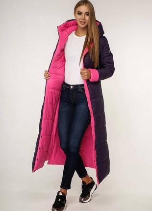 Пуховик с капюшоном, пальто зимнее стёганое