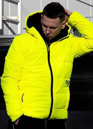 Мужская демисезонная куртка желтого цвета