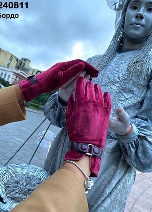 Перчатки женские утеплённые