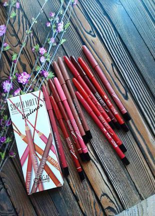 Набор матовых карандашей для губ