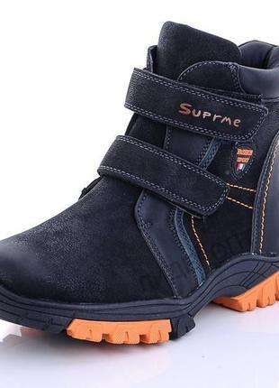 Качественные зимняя обувь для мальчика