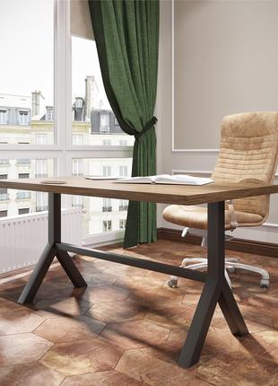 Стол обедний прямоугольный Лекси 1200*750мм