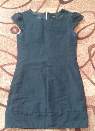 Маленькое черное платье ах