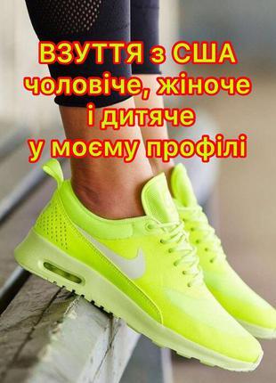 Кроссовки nike air max thea кросівки з америки