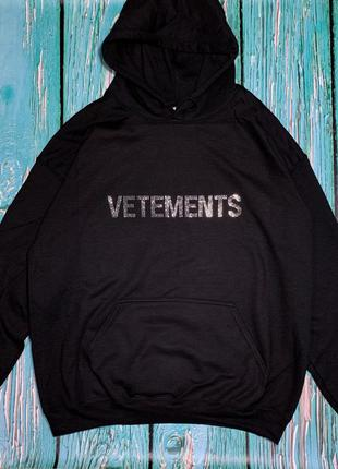 Толстовка vetements