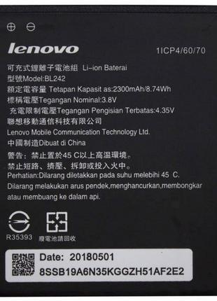 Аккумулятор BL242 (2300 mAh) Original