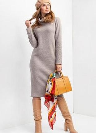 Платье миди стильное тёпленькое