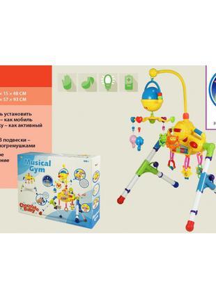Детский Игровой центр 8604