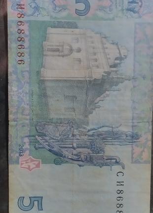 5 гривень грн з рідким номером