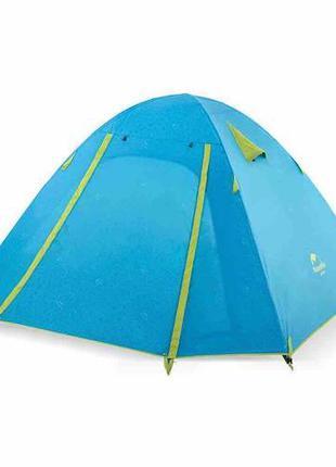 Палатка Naturehike P-Series 3 blue