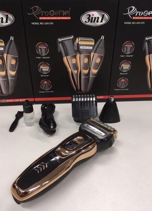 Машинка для стрижки волос+Бритва Триммер 3 in 1 GM-595