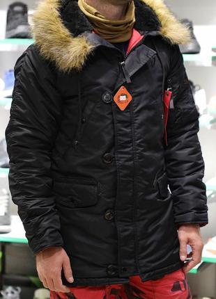 Куртка пуховик зимняя аляска alaska chameleon