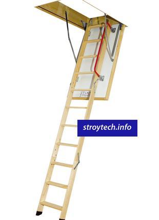 Лестница чердачная деревянная FAKRO LTK Thermo
