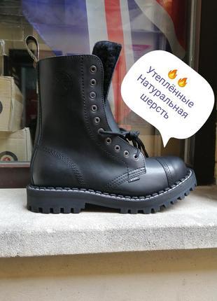 Стилы steel ботинки сапоги берцы утеплённые зима гады панки ск...