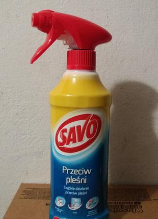 Savo Против плесени 500 мл оригинал