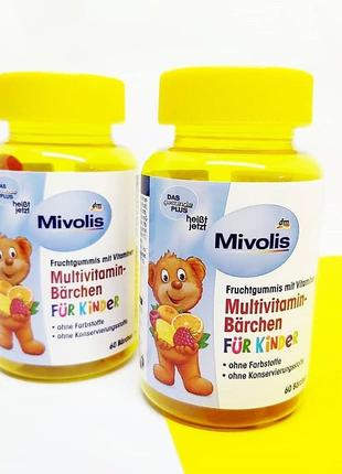 Мультивитамины Mivolis  для детей , Германия