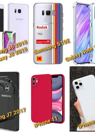 Чехлы для Samsung J6, J8, J7, S10E, Note 10 Plus, iPhone 11, 8