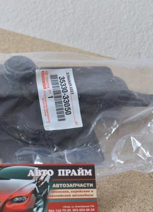 Фильтр АКПП Toyota Camry 3,5 Corolla RAV4 Lexus RX (35330-48020)
