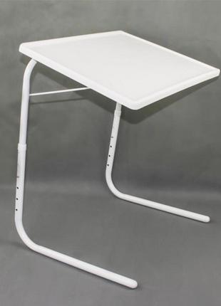 Портативный складной столик Tabel Mate II