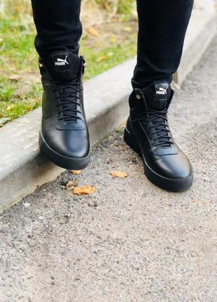 Кеды кроссовки ботинки мужские зимние