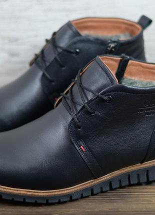 Ботинки мужские зимние натуральная кожа
