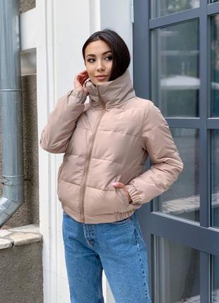 Модный женский пуховик сезона осень-зима