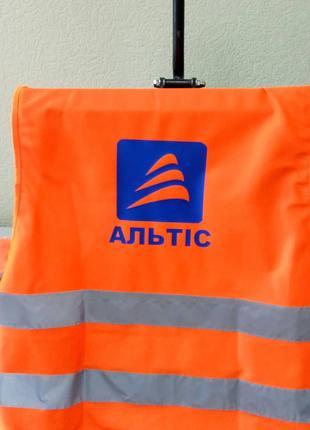 логотип на спецодежду,кепки,футболки,жилеты