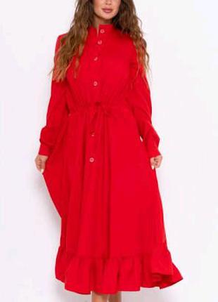 Плаття-рубашка на гудзиках