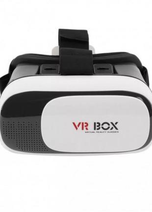 3D очки виртуальной реальности VR Box 2.0 универсальные