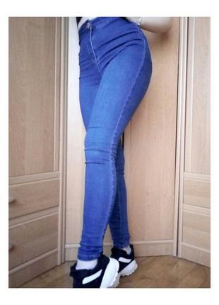 Джинсы американки, джинси, высокая талия, висока талія