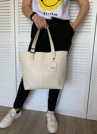 Женская большая сумка формат а4 в молочном цвете