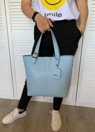 Женская большая сумка формат а4 в голубом цвете