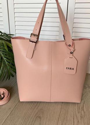 Женская большая сумка формат а4 в пудровом цвете