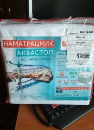 "Наматрасник Come For ""АкваСтоп"" размер 140х200"