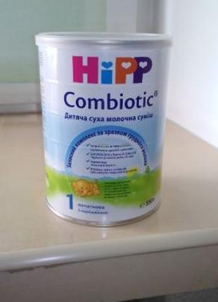 Детское питание Hipp Combiotic 350 г.