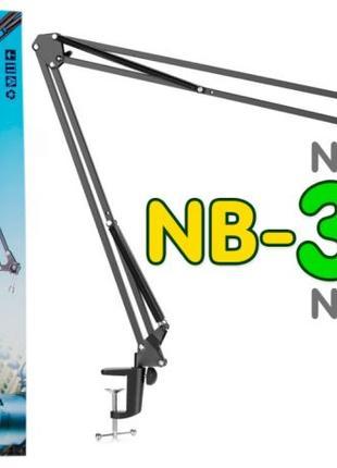 NB-37 - Стойка для микрофона, держатель для микрофона, пантогр...