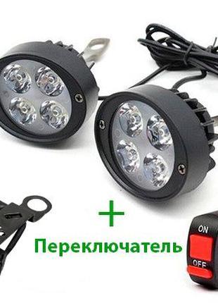 Противотуманные фары LED для мотоцикла, скутера, авто, 16-24W ...