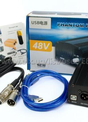 USB Фантомное питание на 48V + XLR-XLR-кабель, 3 метра   для B...