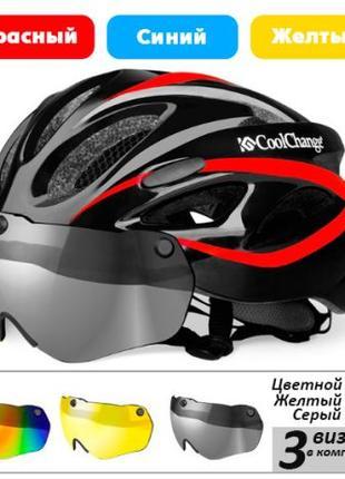 Велосипедный шлем, велошлем CoolChange с 3 сменными визорами