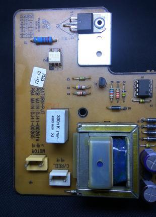 Запчасти к пылесосу Samsung SC 6540