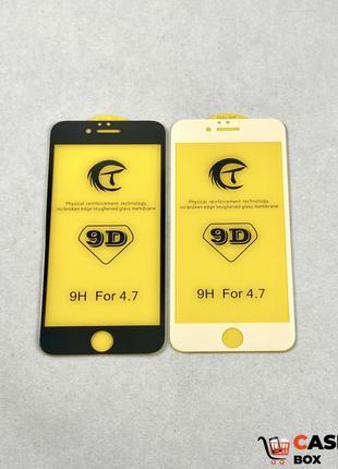 Защитное 9D стекло для iPhone 6 / 6s