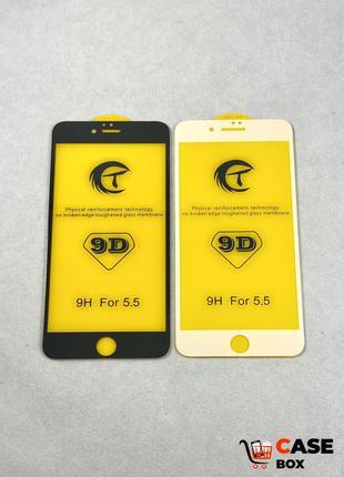 Защитное 9D стекло для iPhone 6 Plus / 6s Plus
