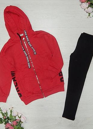 Утепленый спортивный костюм для девочки
